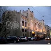 Московский театр Ленком - Малый Зал