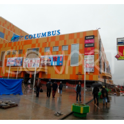 """Торговый центр """"Columbus"""" на Варшавском шоссе"""