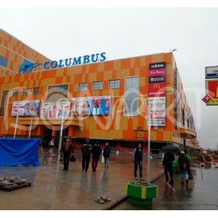 Торговый центр Columbus на Варшавском шоссе