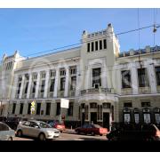 Московский театр Ленком - Большой Зал